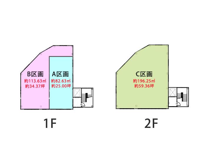 豊中上野東クリニックビルⅡ区画図