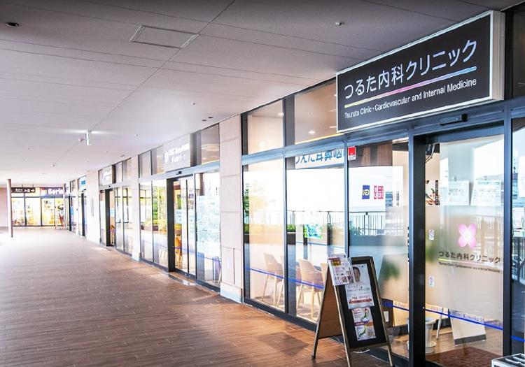 オアシスタウン伊丹鴻池メディカルゾーン3