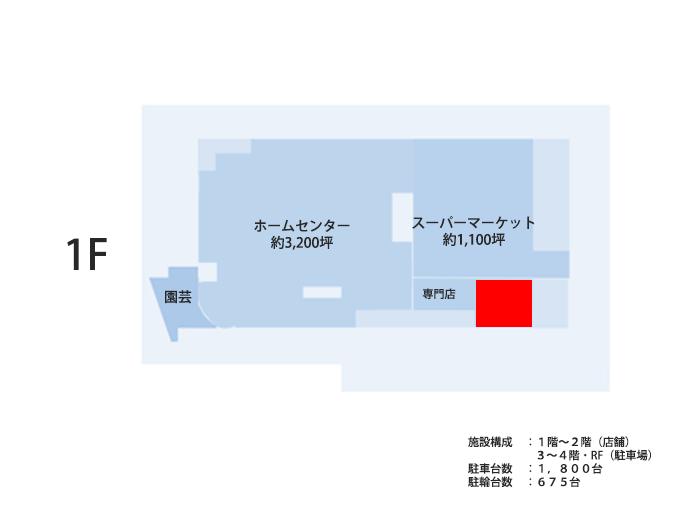 ビバモール蕨錦町区画図1