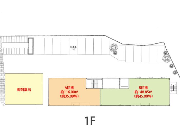 茨木総持寺クリニックビル区画図1